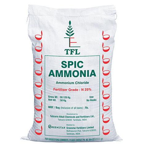 Ammonium Chloride Technical Grade & Pure Grade